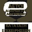Μελάνι Βιβλιοχαρτοπωλείο - Néa Kallikrátia